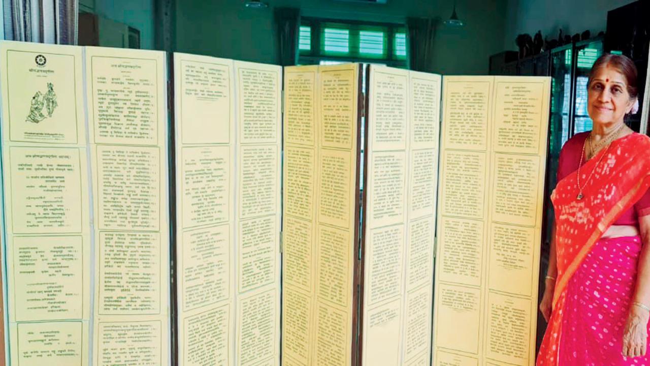 ગીતાના ૭૦૦ શ્લોકો કબાટની જેમ ફોલ્ડ કરી શકાય એમ કાર્ડબોર્ડ પર કોતરાવ્યા છે