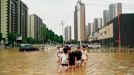 ચીનમાં પૂરે કરી હાલત કફોડી - તસવીર - એએફપી