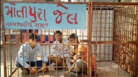 મોતીપુર ગામમાં દારૂનું સેવન કરનારાઓને જેલમાં બંધ રાખવામાં આવે છે ( તસવીર: પાર્થ શાહ)