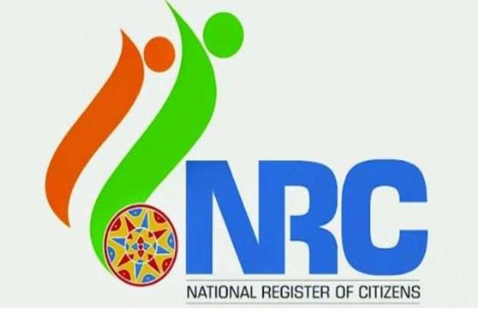 આસામ NRC લિસ્ટઃ આજે ૪૧ લાખ લોકોના ભાગ્યનો નિર્ણય થશે