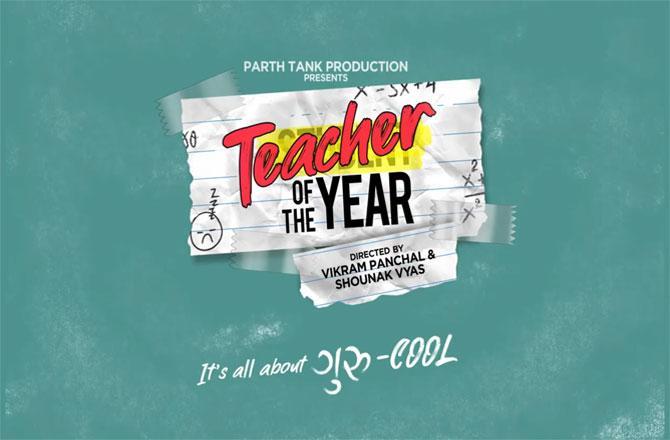 સૌનક વ્યાસની અપકમિંગ ફિલ્મ Teacher of The Yearનું મોશન પોસ્ટર રિલીઝ