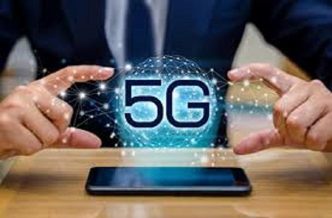 5G ટેકનોલોજી (File Photo)