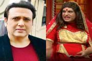 Kapil Sharma Showમાં કૃષ્ણાએ ઉડાડ્યો ગોવિંદાનો મજાક, કહ્યું આવું...