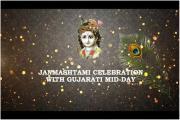 Janmashtami: કૃષ્ણજન્મોત્સવ જુઓ LIVE, દેવભૂમિ દ્વારકાથી, મિડ-ડે ડિજિટલ ન્યુઝપેપર સાથે