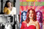 રિચા ચઢ્ઢાની ફિલ્મ 'Shakeela' 25મીએ થિએટર્સમાં રિલીઝ, કોણ છે આ સોફ્ટ પોર્ન સ્ટાર