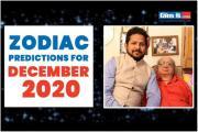 December 2020: જાણો તમારી ઝોડિયાક સાઇન અનુસાર કેવો રહેશે આ મહિનો