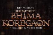 અર્જુન રામપાલની આગામી ફિલ્મ તે યુદ્ધ પર બની છે જેને ભૂલવા માગે છે પુણેના પેશવા
