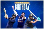 ભારતીય ક્રિકેટ ટીમ માટે આજે સેલિબ્રેશન ડે
