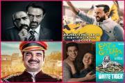 વેબ સીરીઝ અને ફિલ્મો.. તસવીર સૌજન્ય - જાગરણ