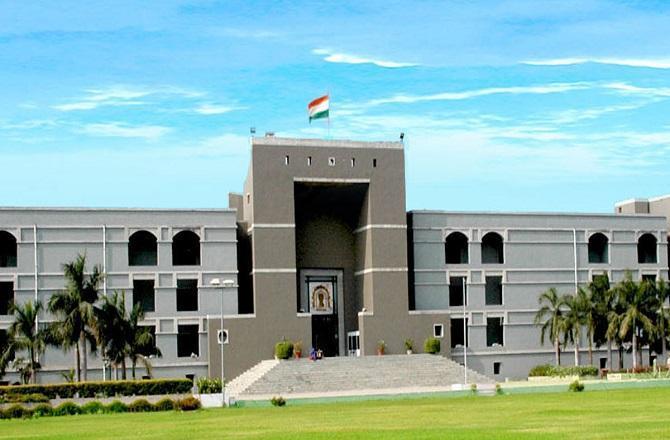 ગુજરાત હાઈ કોર્ટ