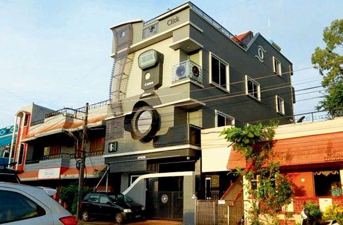 કૅમેરા-શેપનું ઘર