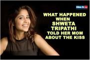 Shweta Tripathi: જ્યારે અભિનેત્રીનાં સાસુ મિર્ઝાપુર જોઇને રડી પડ્યાં હતાં