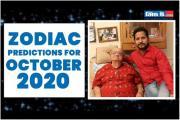 October 2020: જાણો તમારી ઝોડિયાક સાઇન અનુસાર કેવો રહેશે આ મહિનો