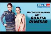 Rujuta Diwekar: કરીનાની ઝીરો ફિગર બનાવનાર સેલિબ્રિટી ડાયેટિશ્યનને ગુજરાતી ફુડ ગમે છે