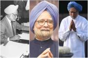 Happy Birthday મનમોહન સિંહ:લોટવાળી ગલીથી દેશના સૌથી શાંત PM સુધીની સફર
