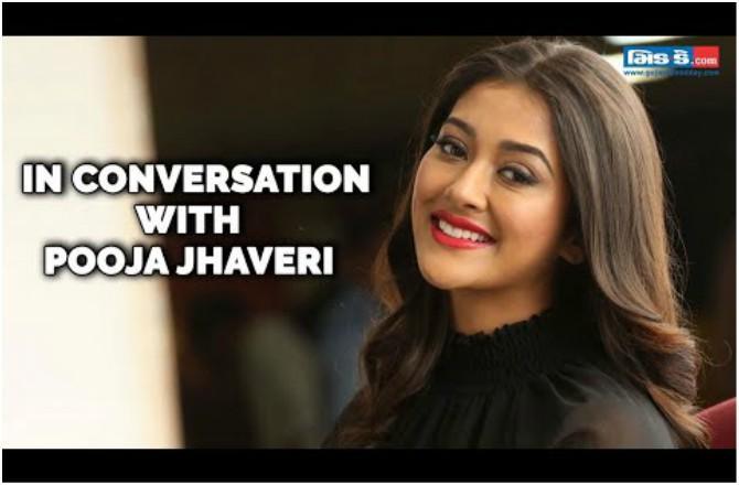 Pooja Jhaveri: જ્યારે વિદ્યાબાલને ફિલ્મોમાં એક્ટિંગ કરવાની સલાહ આપી ત્યારે...