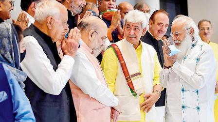 દિલ્હીમાં ગઈ કાલે જમ્મુ અને કાશ્મીરના મુખ્ય નેતાઓ સાથેની મીટિંગ દરમ્યાન વડા પ્રધાન નરેન્દ્ર મોદી અને ગૃહપ્રધાન અમિત શાહ