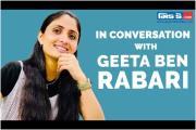 Geetaben Rabari : કચ્છી કોયલે જ્યારે દર્શન કરવા જતાં માંડી ગોઠડી