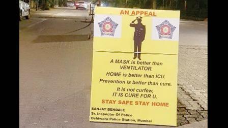 પોલીસે 'આ કરફ્યુ નથી, આ ક્યૉર (ઇલાજ) ફૉર યુ છે' એવો સંદેશ ધરાવતું પોસ્ટર લગાવ્યું છે