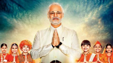 'PM નરેન્દ્ર મોદી'ને ડિજિટલ પ્લૅટફૉર્મ પર કરવામાં આવશે રિલીઝ