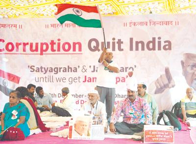 ભ્રષ્ટાચાર વિરુદ્ધ લડતી સંસ્થા ઇન્ડિયા અગેઇન્સ્ટ કરપ્શન સામે જ થયા આક્ષેપ